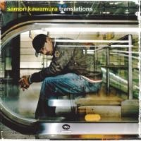 Purchase samon kawamura - translations