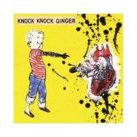 Purchase Knock Knock Ginger - Based On A True Story