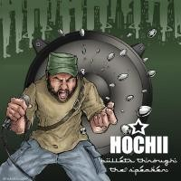 Purchase Hochii - Bullets Through The Speaker
