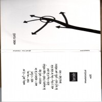 Purchase VA - Manna Records Sampler