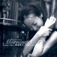 Purchase Serena Chen - Morning Star