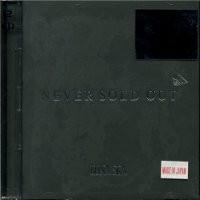 Purchase Luna Sea - NEVER SOLD OUT CD1