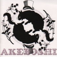 Purchase Akeboshi - Roundabout