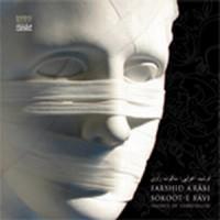Purchase Farshid Arabi - Sokoot-e Ravi
