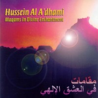 Purchase Hussein Al A'dhami - Maqams In Divine Enchantment