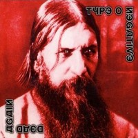 Purchase Type O Negative - Dead Again (DVDA)