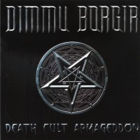 Purchase Dimmu Borgir - Death Cult Armageddon