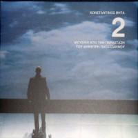 Purchase Konstantinos Vita - 2 (OST)