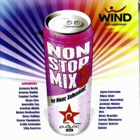 Purchase VA - NonStop Mix 3