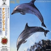 Purchase Orange Juice - You Can't Hide Your Love Forever