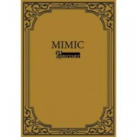 Purchase Brutart - Mimic