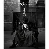Purchase MUCC - Shion