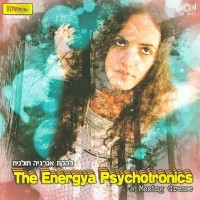 Purchase The Energya Psychotronics - A Mazing Grease