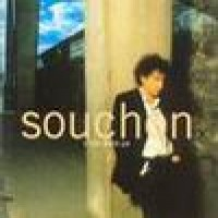 Purchase Alain Souchon - C'est Deja Ca