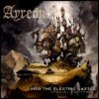Purchase Ayreon - Into The Electric Castle CD1