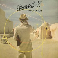 Purchase Brand X - Morrocan Roll