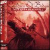 Purchase Children Of Bodom - Hate Crew Deathroll (Japanese Version)