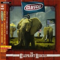 Purchase Clutch - The Elephant Riders