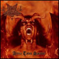 Purchase Dark Funeral - Attera Totus Sanctus