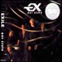 Purchase Exile - Our Style