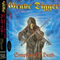 Purchase Grave Digger - Symphony Of Death