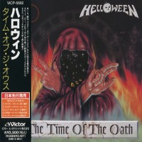 Purchase HELLOWEEN - The Time Of The Oath