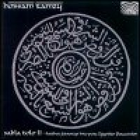 Purchase Hossam Ramzy - Sabla Tolo II: Further Journeys Into Pure Egyptian Percussion