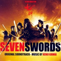 Purchase Kenji Kawai - Seven Swords