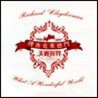 Purchase Richard Clayderman - What A Wonderful World