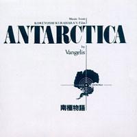 Purchase Vangelis - Music From Koreyoshi Kurahara\'s Film Antarctica