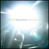 Purchase Wilco - Kicking Television: Live In Chicago CD1