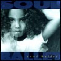 Purchase Soul Ballet - Soul Balet