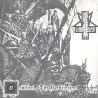 Purchase Abigor - Orkblut - The Retaliation