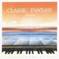 Purchase Anugama - Classic Fantasy