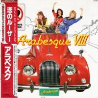 Purchase Arabesque - Arabesque VIII
