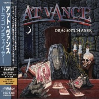 Purchase At Vance - Dragonchaser