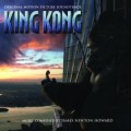 Purchase James Newton Howard - King Kong Mp3 Download