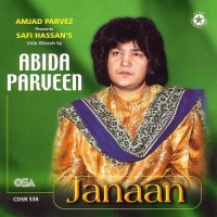Purchase Abida Parveen - Janaan