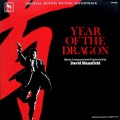 Purchase David Mansfield - Year Of The Dragon (Vinyl) Mp3 Download