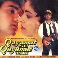 Purchase VA - Qayamat Se Qayamat Tak Mp3 Download