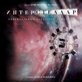 Purchase Hans Zimmer - Interstellar (Deluxe Edition) Mp3 Download