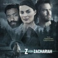 Purchase Heather Mcintosh - Z For Zachariah Mp3 Download