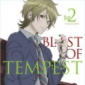 Purchase Michiru Oshima - Zetsuen No Tempest OST Vol. 1 Mp3 Download