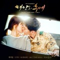 Buy Various Artists - Descendants Of The Sun Vol. 2 Mp3 Download