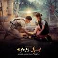 Buy Yoon Mi Rae - Descendants Of The Sun Part 1 Mp3 Download