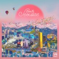 Buy Lee Hii - Seoulite Mp3 Download