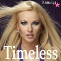Buy Kamaliya - Timeless (CDS) Mp3 Download