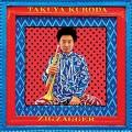 Buy Takuya Kuroda - Zigzagger Mp3 Download