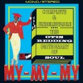 Buy Otis Redding - Complete And Unbelievable… The Otis Redding Dictionary Of Soul (50Th Anniversary Edition) Mp3 Download