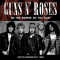 Buy Guns N Roses - In The Empire Of The Sun (Live) Mp3 Download